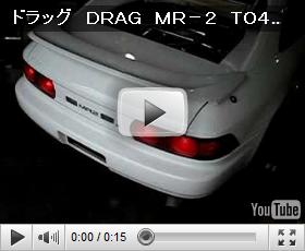 MR-2��YOU TUBE